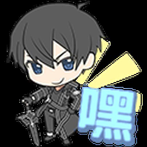SAO IF 2 - Sticker 14