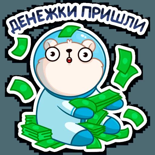 Хххххх - Sticker 27