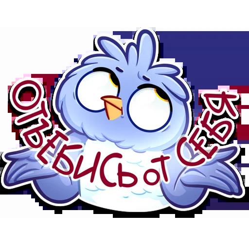 Хххххх - Sticker 14