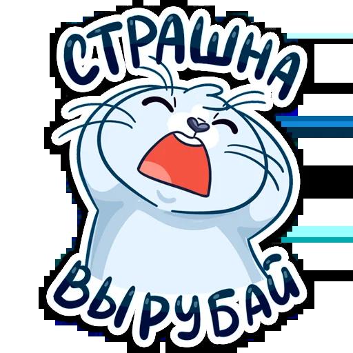 Хххххх - Sticker 12