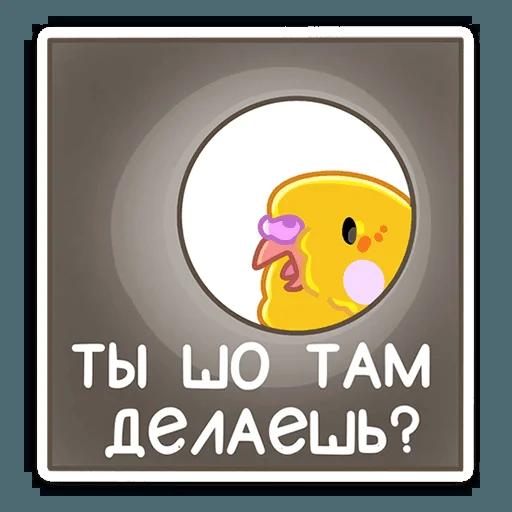 Хххххх - Sticker 30