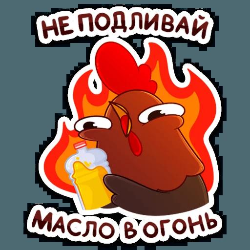 Хххххх - Sticker 23