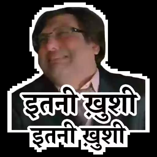 meme1 - Sticker 6