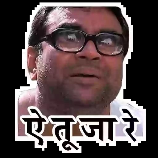 meme1 - Sticker 21