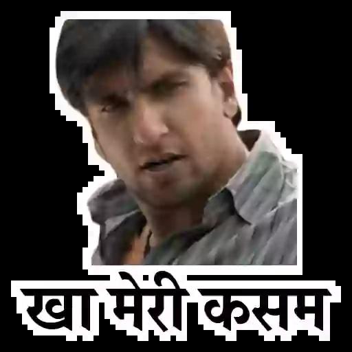 meme1 - Sticker 14