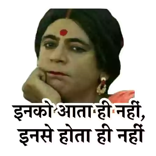 meme1 - Sticker 9