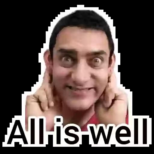 meme1 - Sticker 15