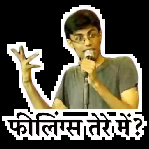 meme1 - Sticker 12