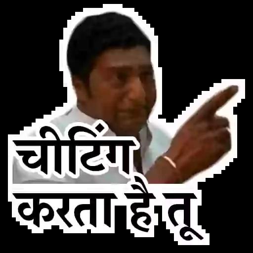 meme1 - Sticker 10