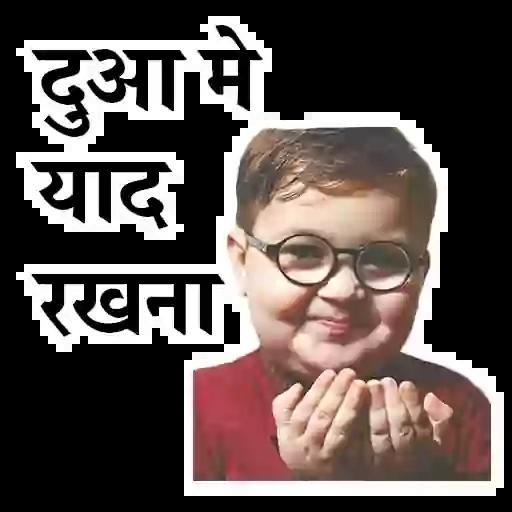 meme1 - Sticker 24