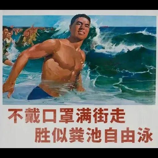 Wuhan pneumonia meme - Sticker 19