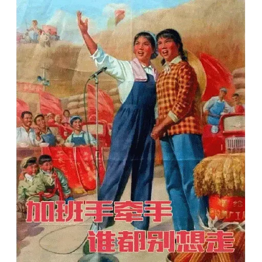 Wuhan pneumonia meme - Sticker 25