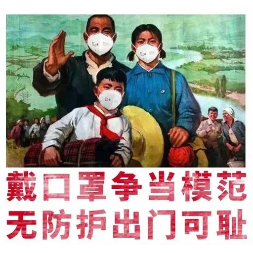 Wuhan pneumonia meme - Sticker 13
