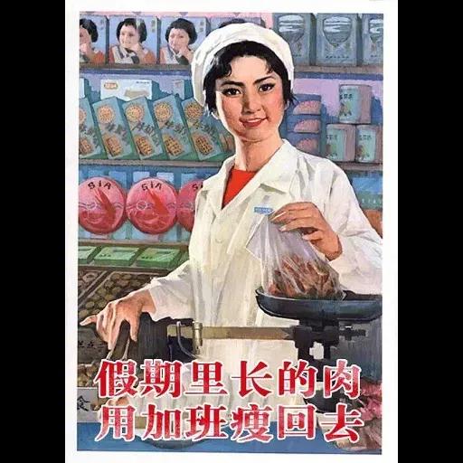 Wuhan pneumonia meme - Sticker 21