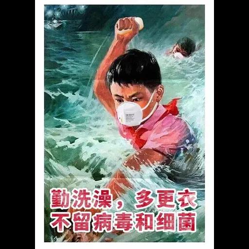 Wuhan pneumonia meme - Sticker 17