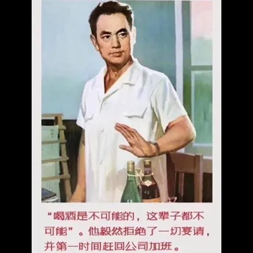 Wuhan pneumonia meme - Sticker 26