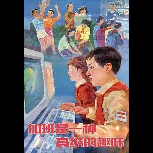 Wuhan pneumonia meme - Sticker 23