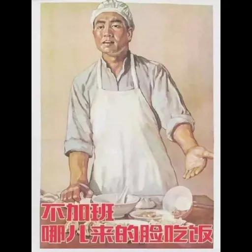 Wuhan pneumonia meme - Sticker 20