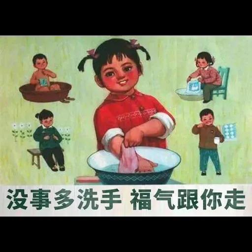 Wuhan pneumonia meme - Sticker 18