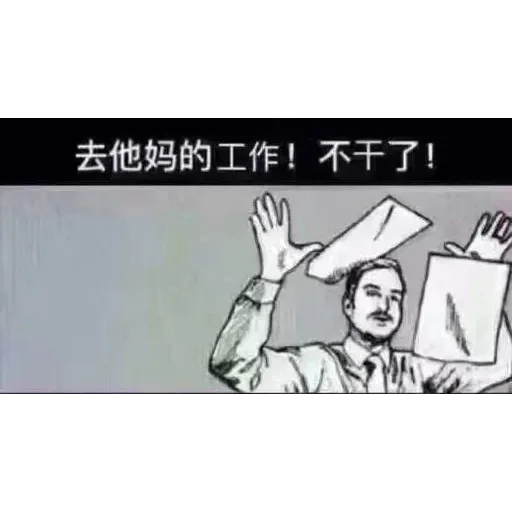 Wuhan pneumonia meme - Sticker 27