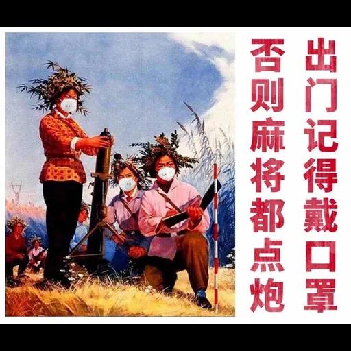 Wuhan pneumonia meme - Sticker 11