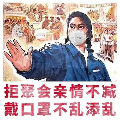 Wuhan pneumonia meme - Sticker 16
