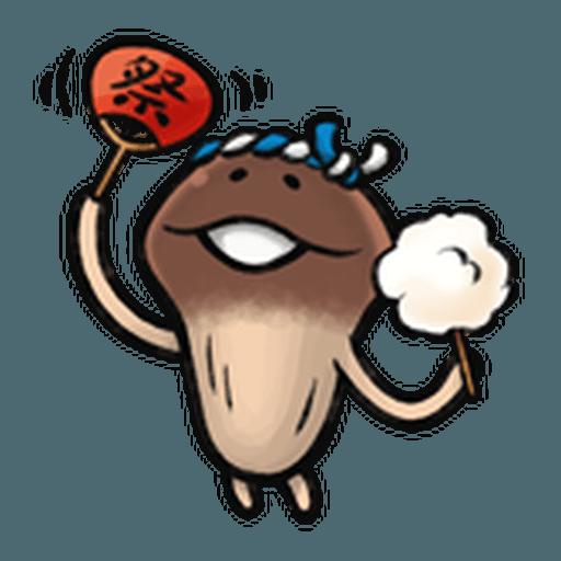 菇菇? - Sticker 15