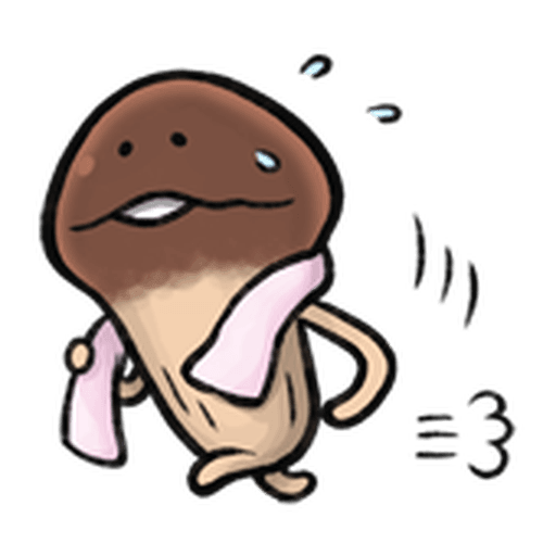 菇菇? - Sticker 20