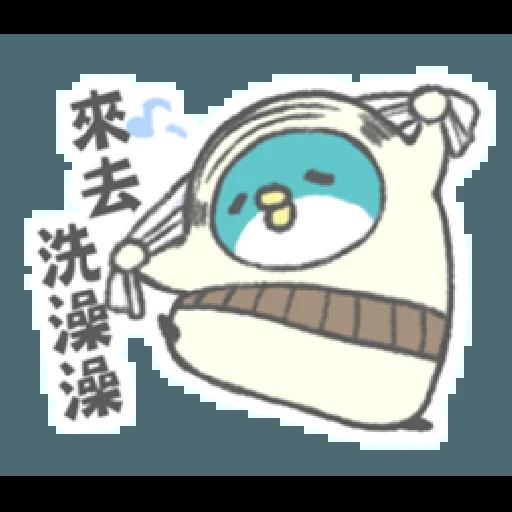 PP mini 小小企鵝 -小老頭 (2) - Sticker 7