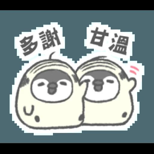 PP mini 小小企鵝 -小老頭 (2) - Sticker 5
