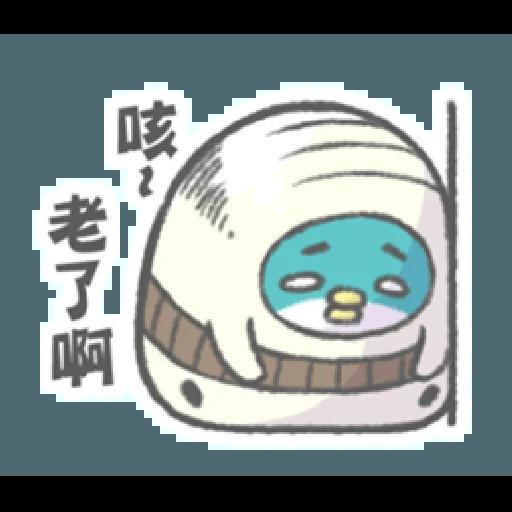 PP mini 小小企鵝 -小老頭 (2) - Sticker 19