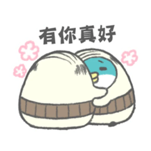 PP mini 小小企鵝 -小老頭 (2) - Sticker 15