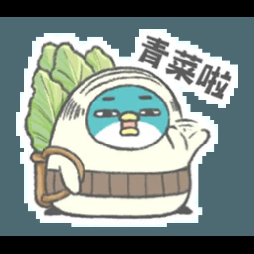 PP mini 小小企鵝 -小老頭 (2) - Sticker 14