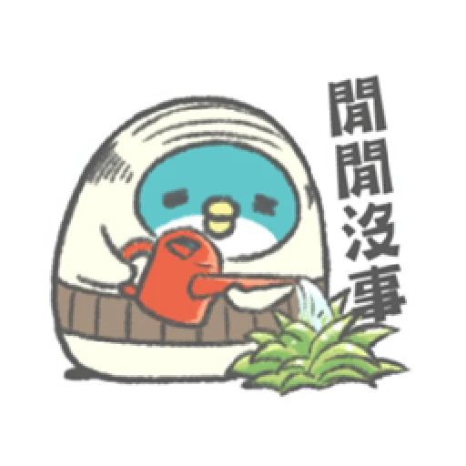 PP mini 小小企鵝 -小老頭 (2) - Sticker 12