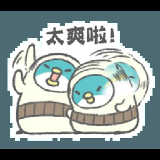 PP mini 小小企鵝 -小老頭 (2) - Sticker 17