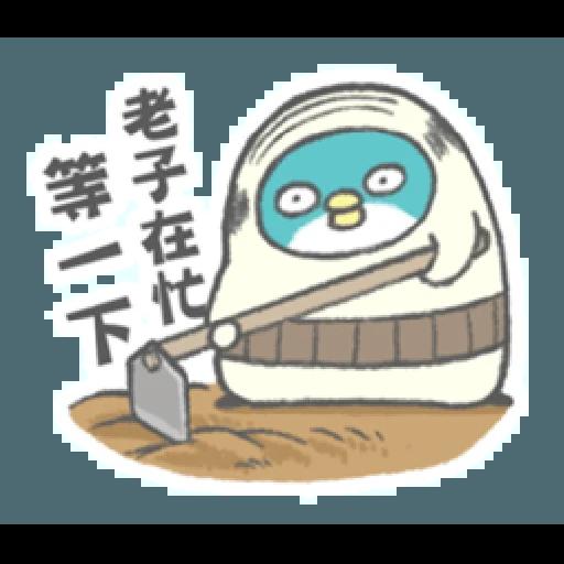 PP mini 小小企鵝 -小老頭 (2) - Sticker 11