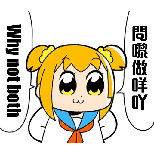 Pop team pad - Sticker 21