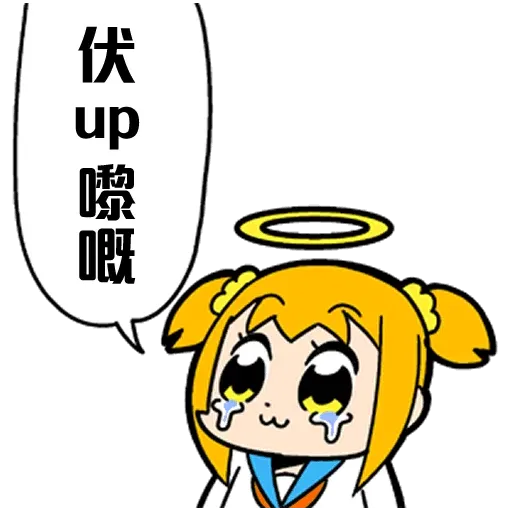 Pop team pad - Sticker 2