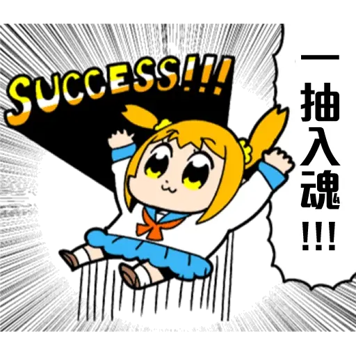Pop team pad - Sticker 1