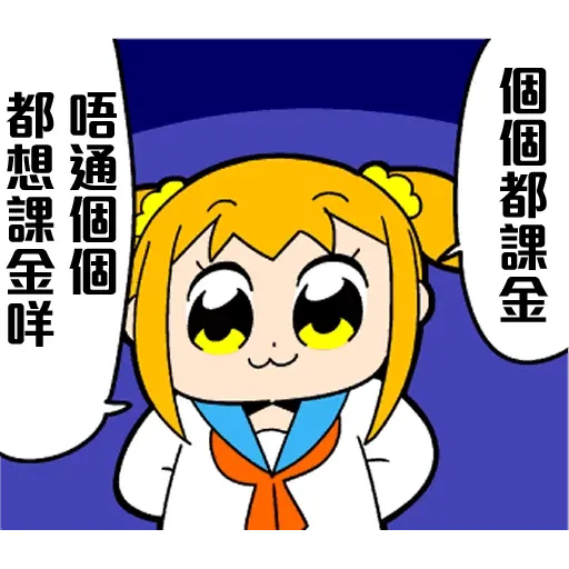 Pop team pad - Sticker 4