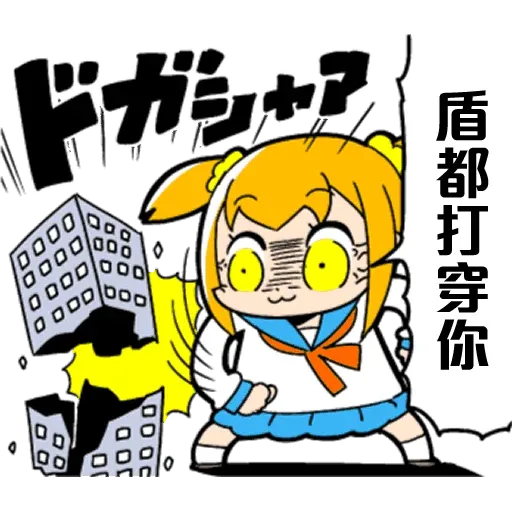 Pop team pad - Sticker 20
