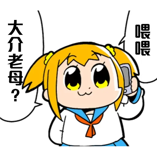 Pop team pad - Sticker 11