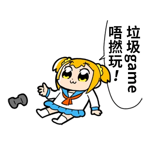 Pop team pad - Sticker 15