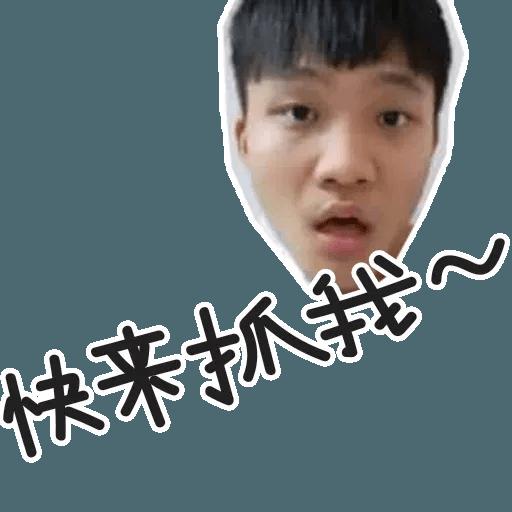 Wording Pack - Sticker 30