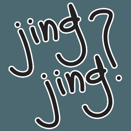 Wording Pack - Sticker 18