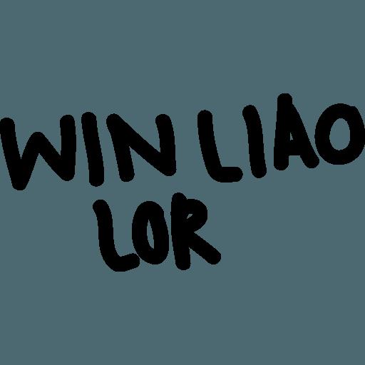 Wording Pack - Sticker 5