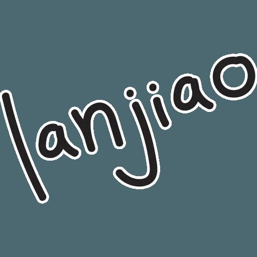 Wording Pack - Sticker 20