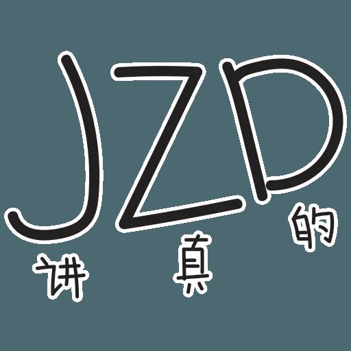 Wording Pack - Sticker 25