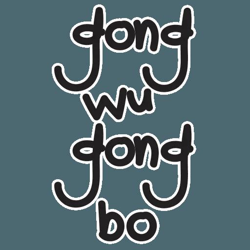 Wording Pack - Sticker 22