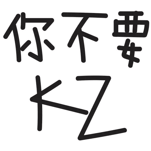 Wording Pack - Sticker 23